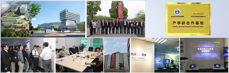 公司与华北电力大学苏州研究院达成产学研合作