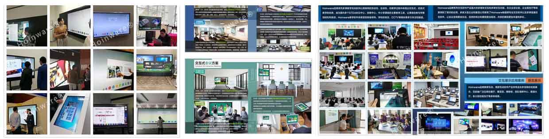 拥有多项自主知识产权软件产品及独立品牌商标-HoinWare®