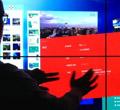 多媒体交互展示软件